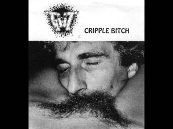 Gut - Retaliation EP