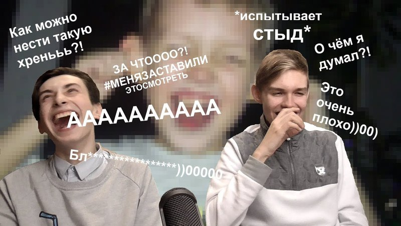 ЧТО Я СНИМАЛ 7 ЛЕТ НАЗАД?! feat. Ilich The Solid