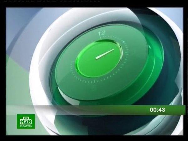 НТВ-Беларусь (31.03.2018) Конец эфира