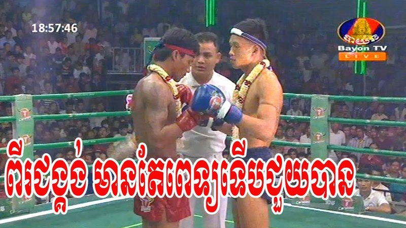 Kun Khmer, Chan Bunleap Vs Thai, Senchheunglek, Bayon boxing, 25 March 2017, Knockout | Fights Zone
