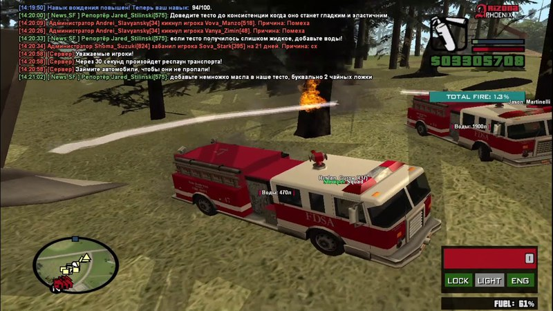 Arizona Role Pley [Phoenix] Пожарник