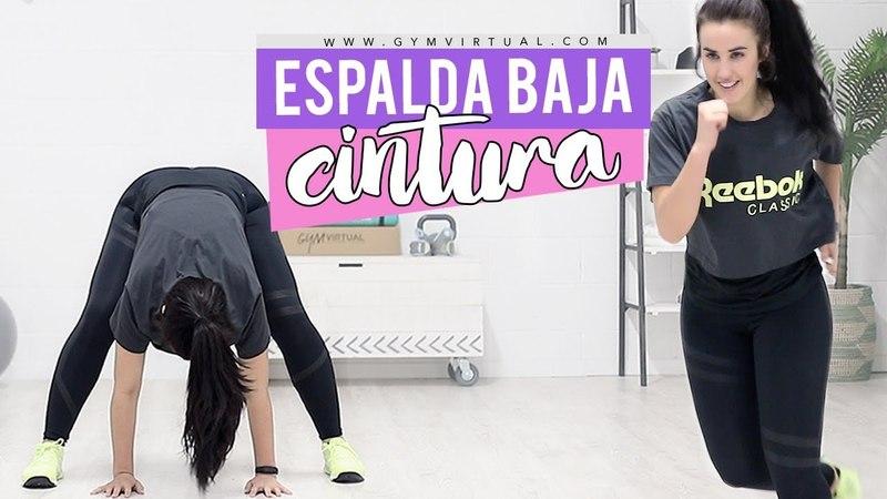 Patry Jordan - Rutina para eliminar grasa espalda baja y cintura | Кардио-тренировка с акцентом на зону талии и бока