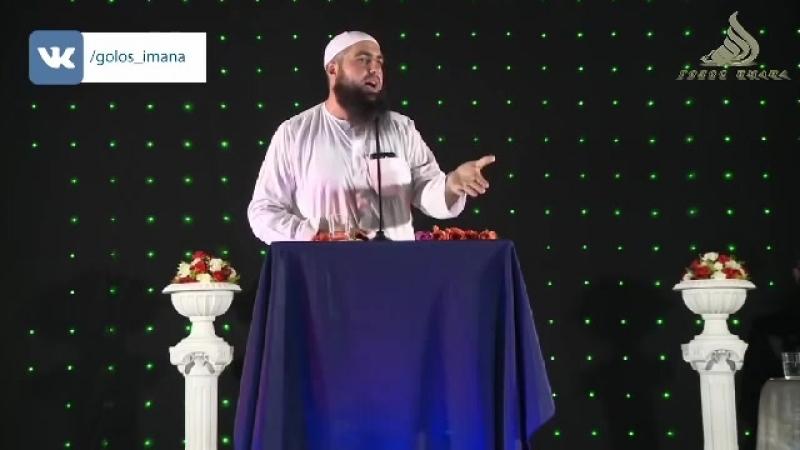 Мухаммад Хоблос - Мы хотим впечатлить человека тем сколько мы знаем о Религии