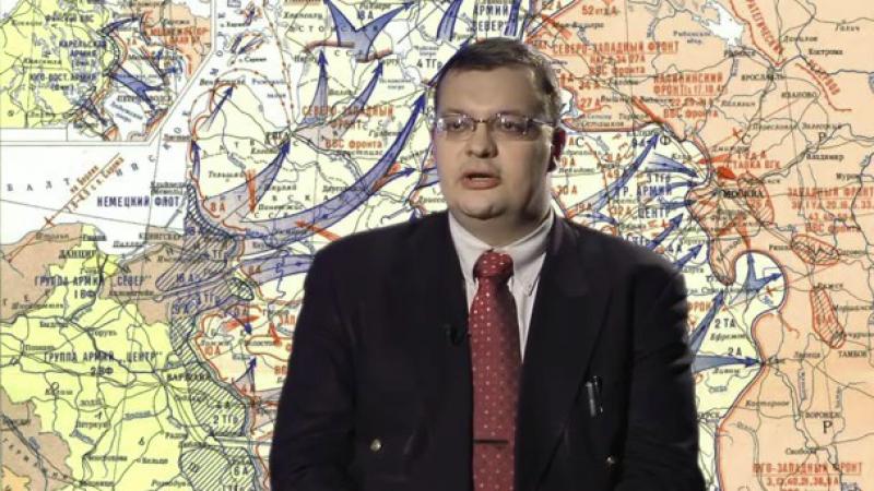 Алексей Исаев: Великая Отечественная война - города-крепости