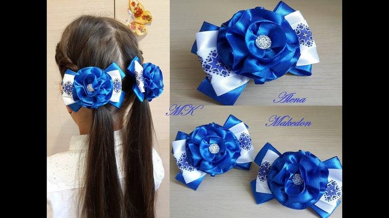 Банты в Школу в синем цвете. Канзаши./ School bows in blue. Kanzashi.