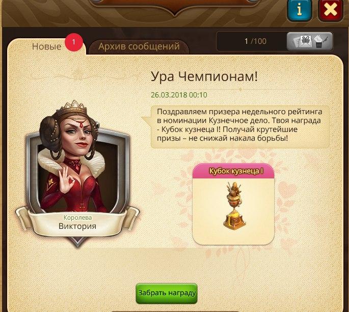 Ольга Филатова   Наро-Фоминск