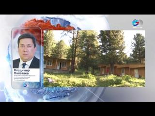 Член Совета Федерации Владимир Полетаев о борьбе с
