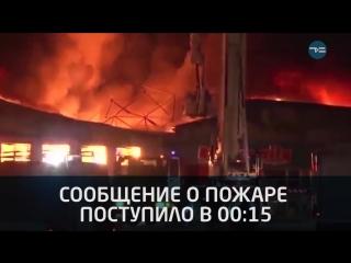 Сегодня ночью сгорел детский магазин Rich Family