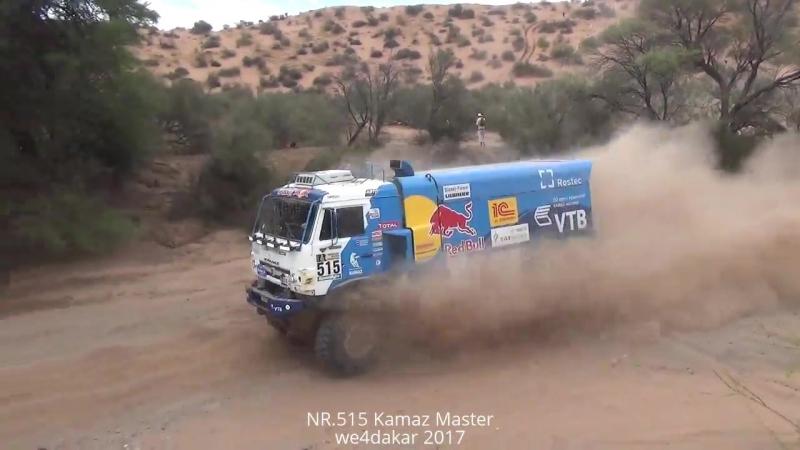 NR.515 Kamaz Master 2017