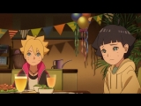 Boruto: Naruto Next Generations 53 (русская озвучка от RainDeath)