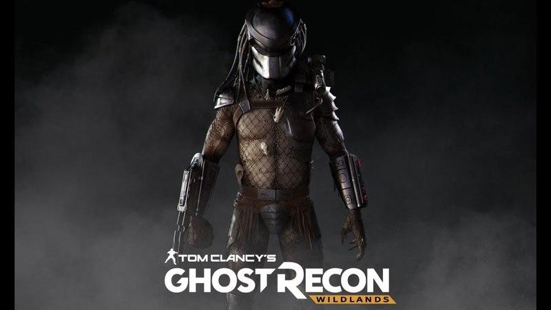Ghost Recon® Wildlands - Испытание 'Хищник'