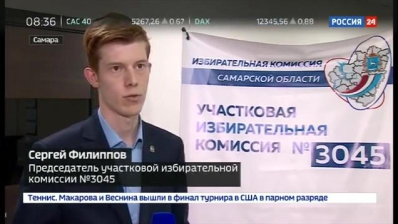 Самый молодой УИК в России