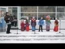 кружок народной песни Веснушки поём частушки на ярмарке в г Глазове 2016г