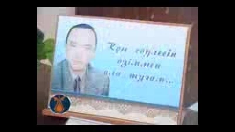 Ерлан Нұрманғалиевтің еске алу кеші, 10 жыл, 2016ж, Қостанай.