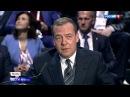 Вести 20:00 • Сезон • Медведев призвал готовить прыжок в цифровой мир