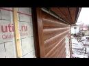 Обшивка дома сайдингом Блокхаус видео 2