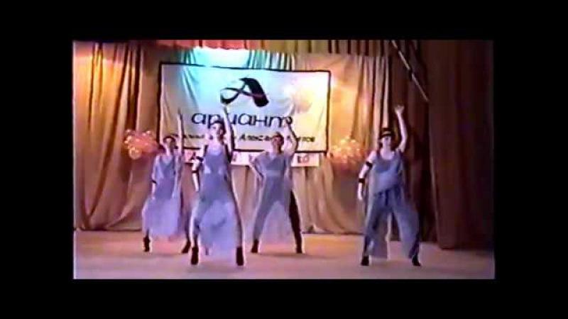 энигма студенческий коллейдоскоп 2000