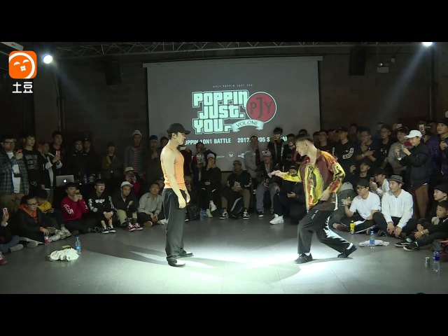CRAZY DUCK 鸭子 (win) VS DOKYUN | POPPING SEMI FINAL | POPPIN JUST YOU VOL.1