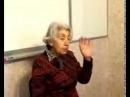 Марва Оганян - лекция от 06.03.2011