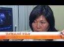 Клинически доказано. Лечение бесплодия и ведение беременности. Удаление катара ...