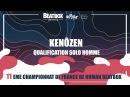 KENÔZEN - Qualification Solo Homme - 2017 French Beatbox Championships