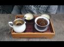 Завариваем красный чай - Лапсанг Сушонг
