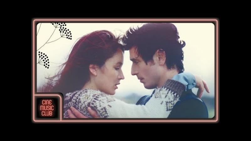 Yuksek - Silk (Extrait de la musique du film