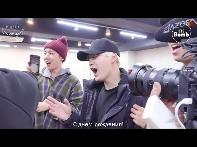 Rus Sub Рус Саб BANGTAN BOMB Jin's Surprise Birthday Party BTS 방탄소년단