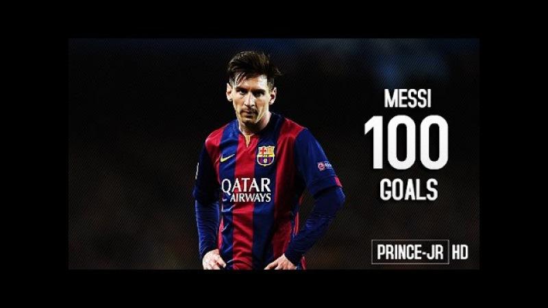Lionel Messi 100 Amazing Goals for Barcelona HD смотреть онлайн без регистрации