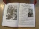 Заслуженный лётчик-испытатель СССР Сталь Лаврентьев