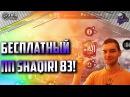 Поединки: Неделя 2. ПП SHAQIRI 83! - FIFA Mobile 18