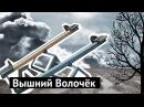 Вышний Волочёк: город, который повернул не туда