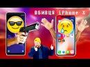 Samsung S9 - вбивця iPhone X / Розумний унітаз / Nokia 8110 плює на тренди / Шо там 8