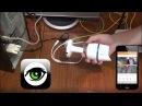 Подключение IP камеры к компьютеру видеонаблюдение онлайн трансляция