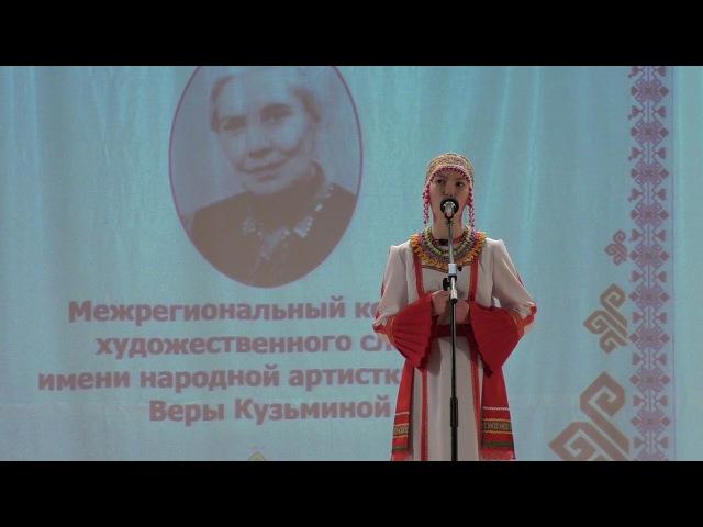 Яковлева Татьяна Александр Алга Иван Яковлевич Яковлев