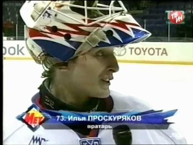 Мега-гол Ильи Проскурякова