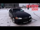 Toyota Mark 2 JZX90 2JZ-GE DRIFT 3.0