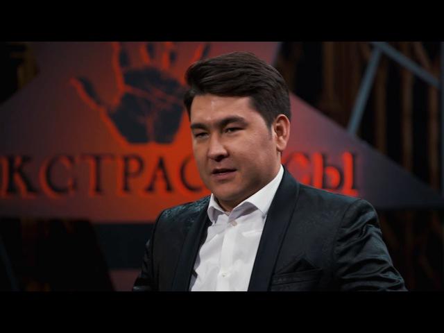 Однажды в России • 3 сезон • Однажды в России, 3 сезон, 25 выпуск