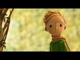 Маленький Принц Полный Мультик 2015 HD 720