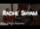 Radhe Shyam (Dali on Bali Mantras) Мероприятие «Путь к себе»