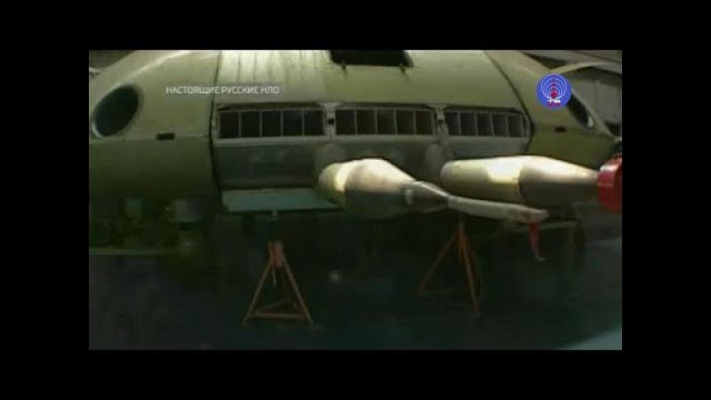 НЛО было ещё в СССР уникальная кинохроника технологии аннунаков