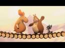 Смешной мультик для детей про животных. Мост.