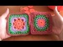 Вязание. Второй квадратный мотив для вязания жилетки