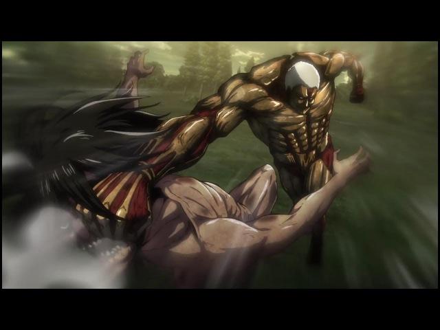 Eren vs Reiner AMV - Your Betrayal
