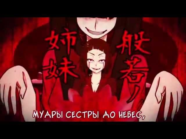 【Miku・GUMI】Your Heart And I Becoming One【Rus Sub by Excel】