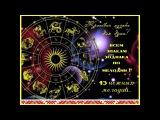 Красивая музыка для души! Всем знакам зодиака по мелодии! 13 нежных мелодий