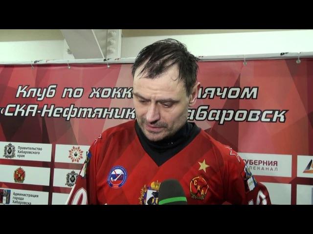 М. Ишкельдин и П. Рязанцев о матче с Енисеем (5:3)