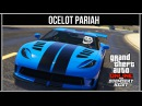 GTA Online Pariah - Самый быстрый автомобиль