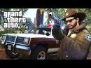 GTA 5 Игра за Полицейского 12 - ШЕРИФ!! ГТА 5 МОДЫ LSPFR