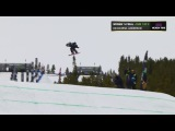 Jamie Anderson Second Place Slopestyle Winning Run Dew Tour Breckenridge 2017